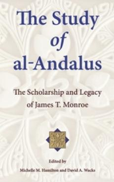 Image of The Study of al-Andalus